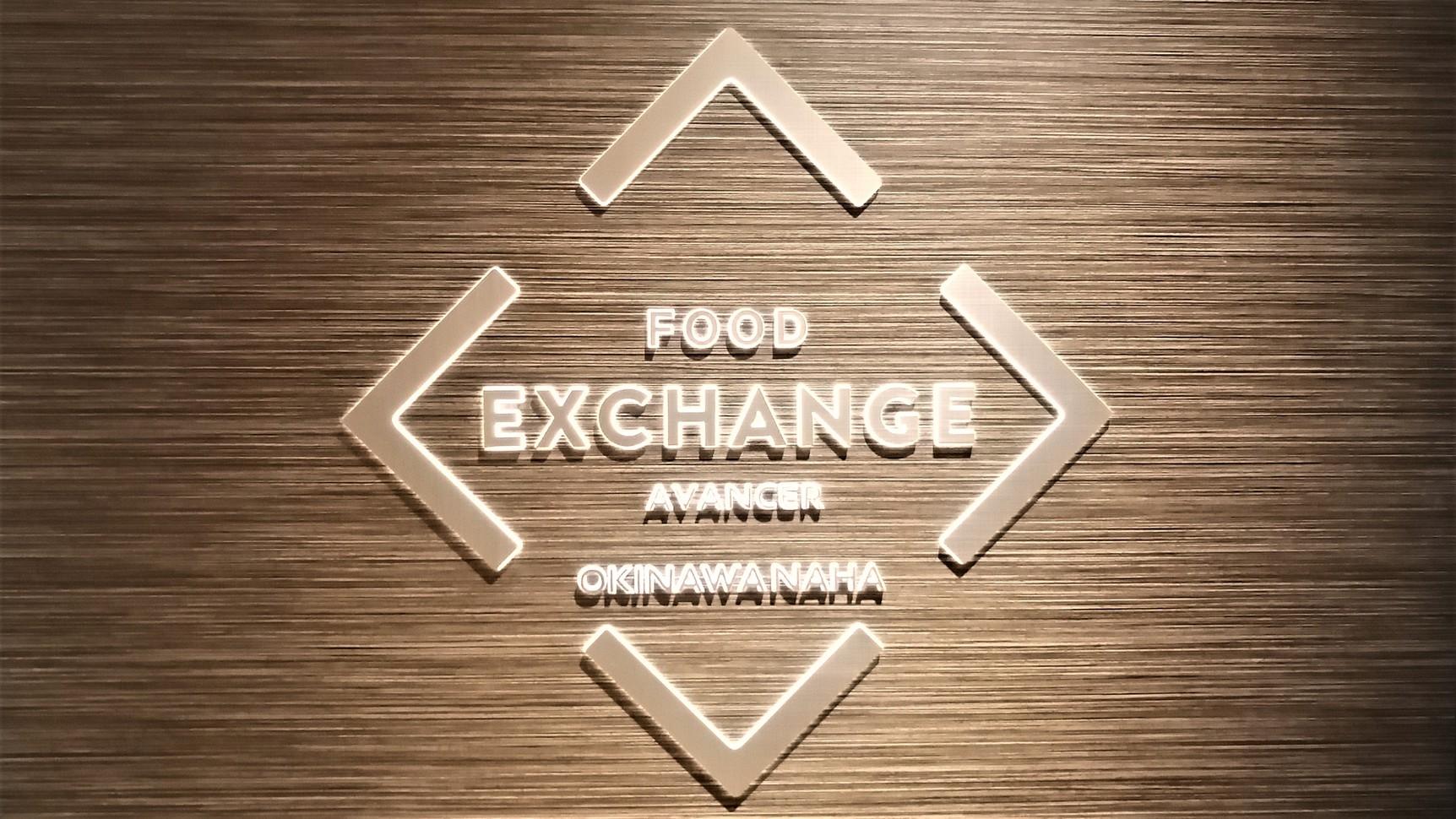 【FOOD EXCHANGE AVANCER】