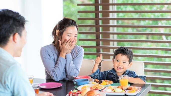 【アコー夏のセール30%OFF】感謝の気持ちを込めた開業3周年記念プラン/朝食付き