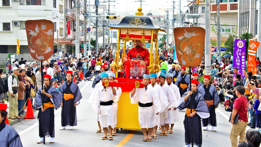 【首里城公園】琉球王朝祭り古式行列の様子。