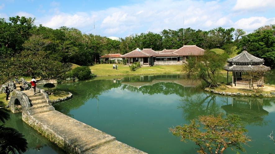 【識名園】世界遺産に登録された琉球王家の庭園の一つです。お車で約10分