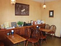 1階喫茶店