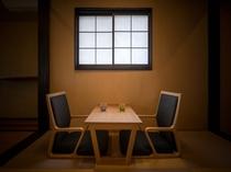 座椅子 天童木工