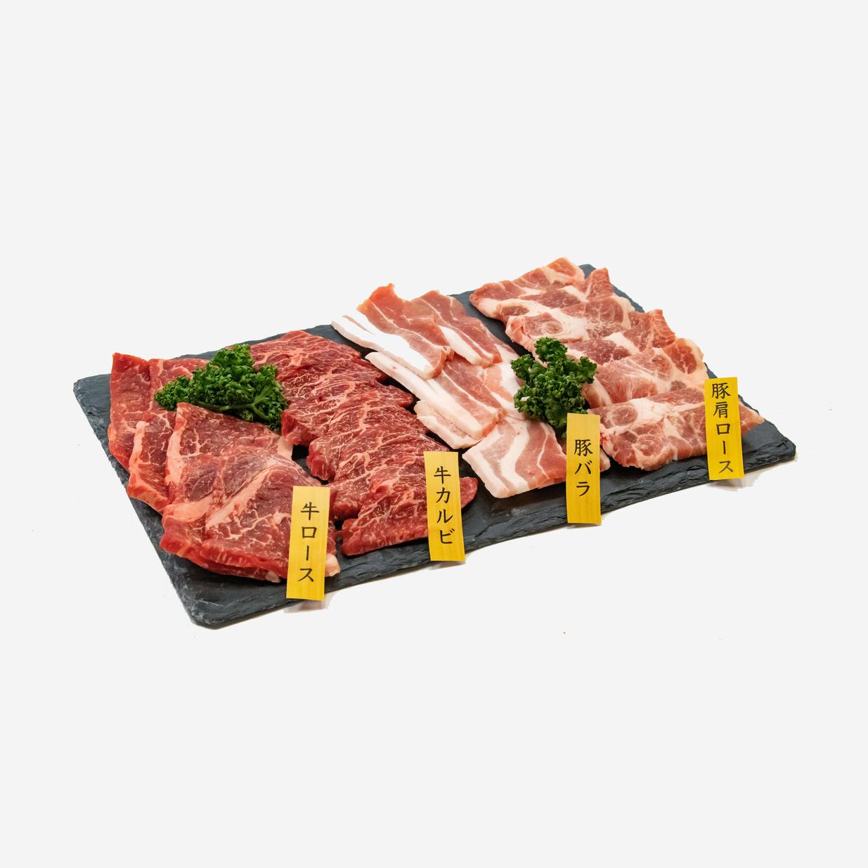 牛肉セット2,500円(400g)