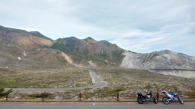★オートバイに優しい宿宣言します!★ライダー限定 屋根付きP確約♪ マル得ライダープラン