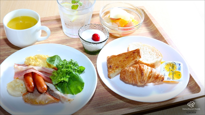 【夏秋旅セール】ポイント10倍 地元食材を使った栄養満点朝食◇朝食付き◇