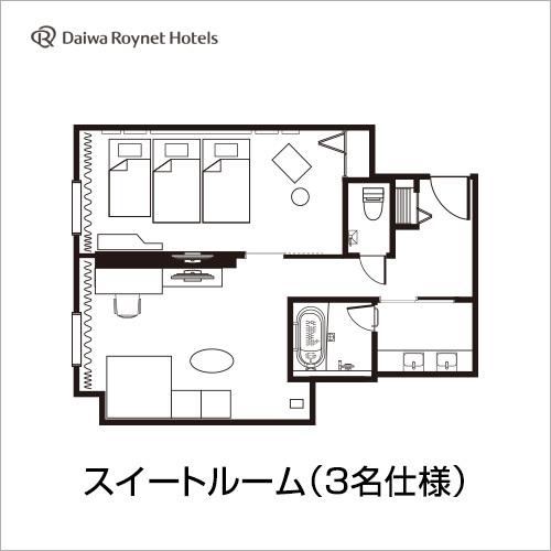 スイートルーム_間取り(3名仕様)/55m2/ベッド幅110cm