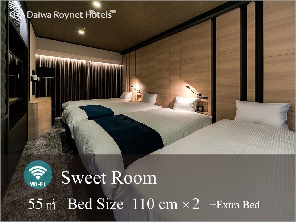 スイートルーム4名仕様/55m2/ベッド幅110cm