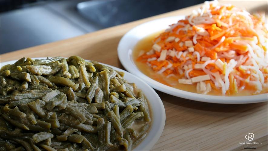 朝食(煮物)/朝食時間6:30~10:00(最終入店9:30)