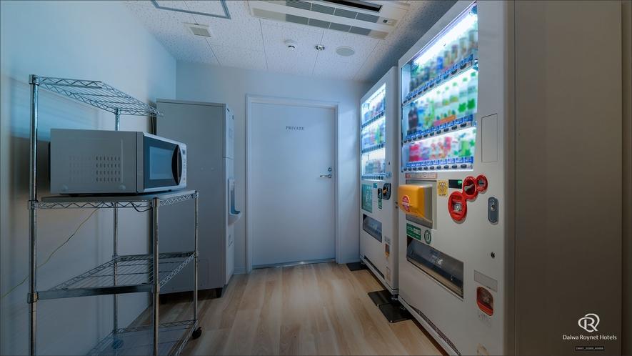 自販機コーナー(5階・12階)