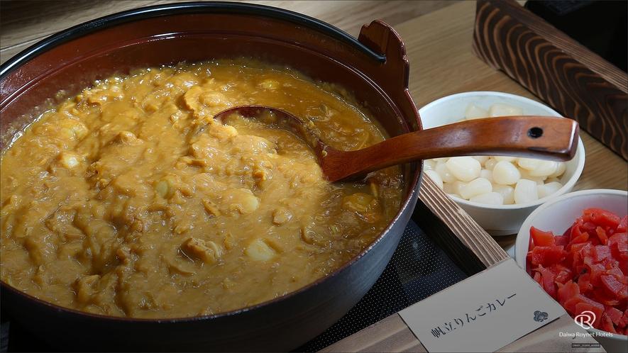 朝食(帆立リンゴカレー)/朝食時間6:30~10:00(最終入店9:30)