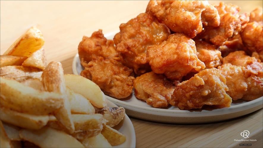 朝食(フライドポテト・からあげ)/朝食時間6:30~10:00(最終入店9:30)