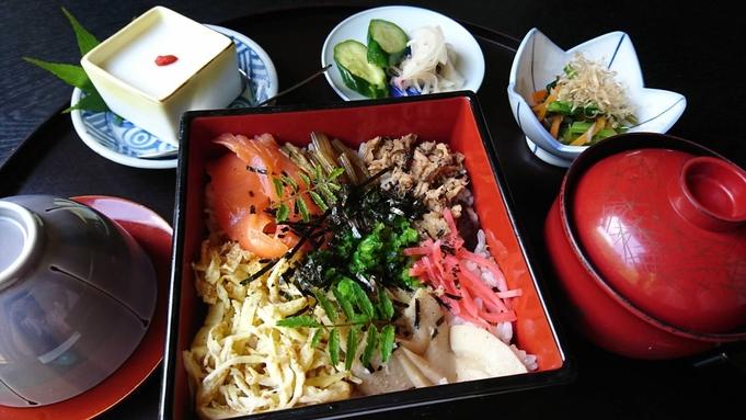 【一泊三食】3種より選べるご昼食<五平餅セットor季節のカレーor季節のちらし寿司>と基本創作懐石