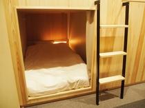 小間口ベッド