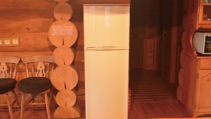 【備品】各棟に冷蔵庫もご用意。