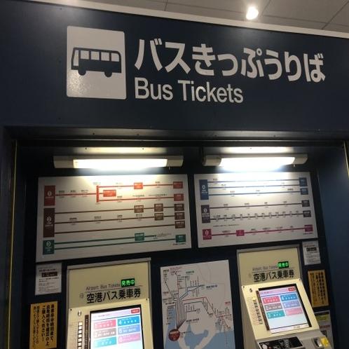 中部国際空港から浜松駅行きシャトルバスまで⑦下に降りると空港バス乗り場に