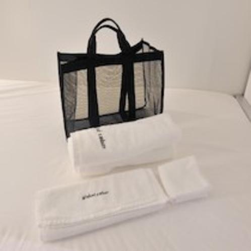 ◆タオルセットや館内着は、全室にご用意しています!バッグごと持って大浴場へ!
