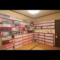 小さな畳のお部屋にたくさんの漫画。まるで秘密基地のようです。