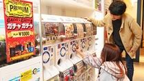 ジャパニング京都インフォメーションセンター がちゃがちゃで童心に