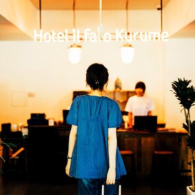 【落ち着きの和室】限定2部屋☆無料朝食/アメニティ付