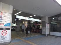 東急東横線綱島駅から歩3分