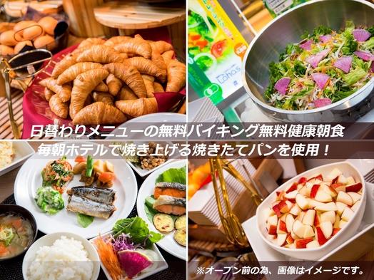 """浜松に来たなら""""うな白湯浜松餃子""""食べりん!【餃子の革命物語】さんの夕食¥2000コースセットプラン"""