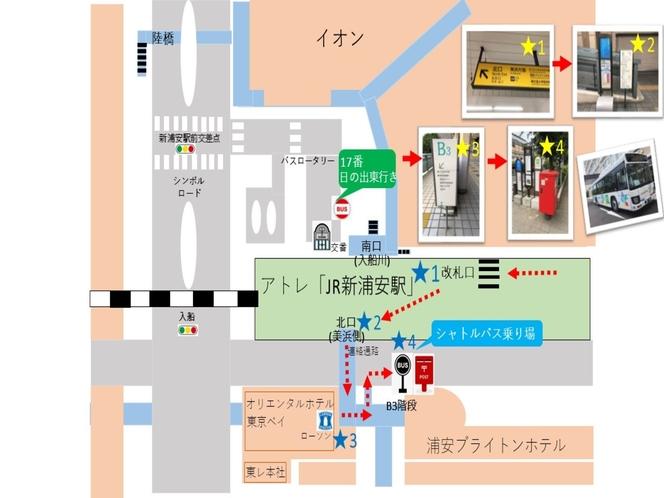 【新浦安駅】無料送迎バス乗降所のご案内でございます。