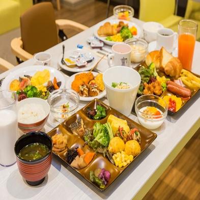 【20周年記念】ホテル「自慢の朝食」二度美味しい!〜最高の朝は三交インから〜