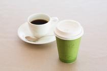 朝食時のコーヒーはテイクアウトOK!