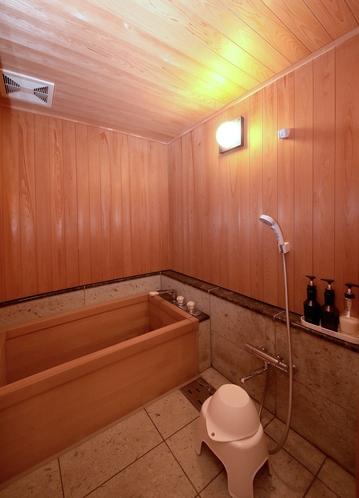 ひのき風呂(全部屋)