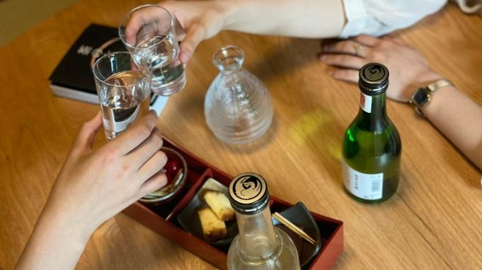 【フリーフロープラン】\緊急「解放」宣言/欲望のままお酒を愉しむ<2食付>