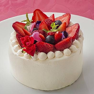 【記念日&誕生日プラン】\フルコース&ケーキ&乾杯ドリンク付き/大切な日に贅沢ステイを<2食付>