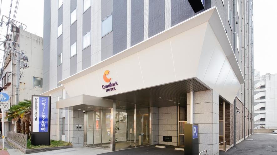 【ホテルエントランス】◆JR「宮崎」駅西口より車で約6分◆