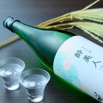 """オリジナル日本酒 """"酔美人(よいびと)"""""""