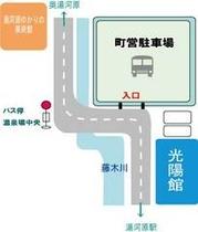 町営駐車場案内図