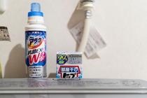 4F洗濯洗剤