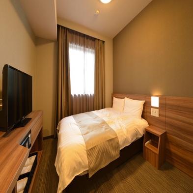 ◆【お隣同士確約】2部屋で快適!ファミリープラン♪お子様添寝無料≪朝食付き≫