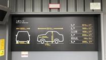 ◆駐車場◆有料1,500円、先着順でのご案内です。サイズ制限有