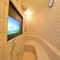 ◆女性大浴場 ナノスチームサウナ テレビ付き