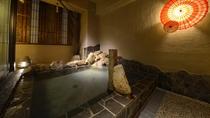 ◆大浴場露天◆(夜)