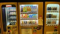 ◆自動販売機◆11階にございます