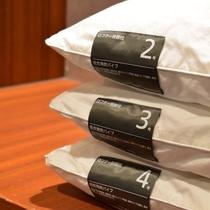 ◆追加の枕もご準備♪
