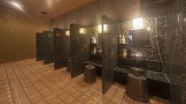 【男性】大浴場洗い場