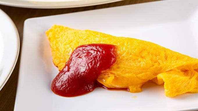 なごやめしの和洋朝食付きプラン【あいち冷やし旅】