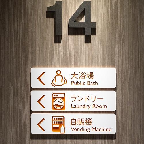 【大浴場】15:00〜25:00 6:00〜9:30