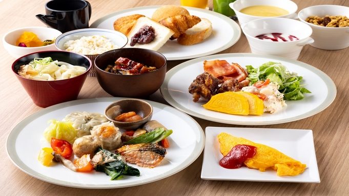 【タイムセール】なごやめしの和洋朝食付きプラン