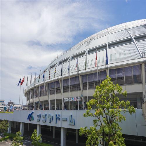 【ナゴヤドーム】 地下鉄名城線で7駅、約10分