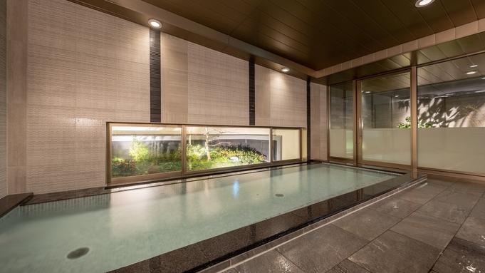 【タイムセール】最上階に露天・大浴場完備のスタンダードプラン