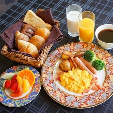 ≪和洋バイキング≫で朝から元気に!開放感溢れるレストランでご朝食を【1泊朝食付プラン】