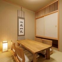 【檜風呂+テラス付き】寛ぎ和室&ツインルーム / 広さと居心地を追求した和モダン客室。