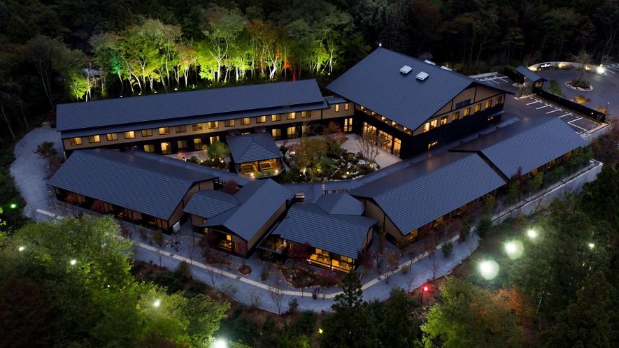 【外観】那須高原の美しい自然に囲まれた癒しの湯宿